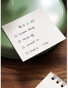 100sheets Simple Grid Sticky Note